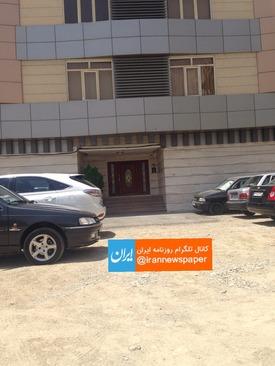ساختمان دانشگاه ایرانیان