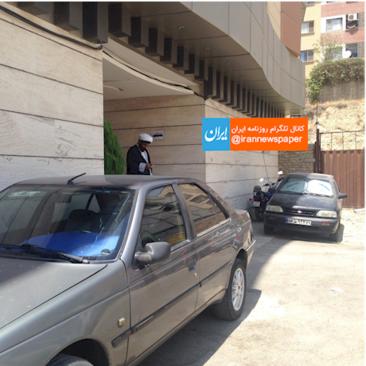 ساختمان دانشگاه ایرانیان2