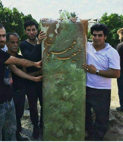 سنگ مزار حبیب (1)