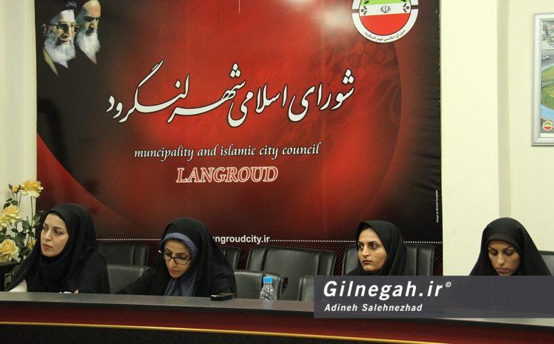 شورای شهر لنگرود نشست خبر (2)