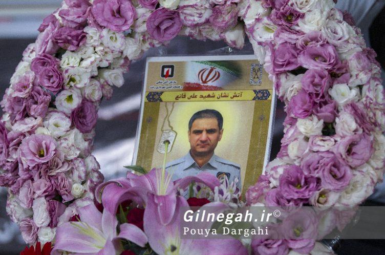مراسم یادبود آتش نشان فداکار شهید علی قانع در رشت (12)