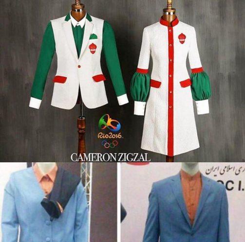 مقایسه لباس ایران در المپیک