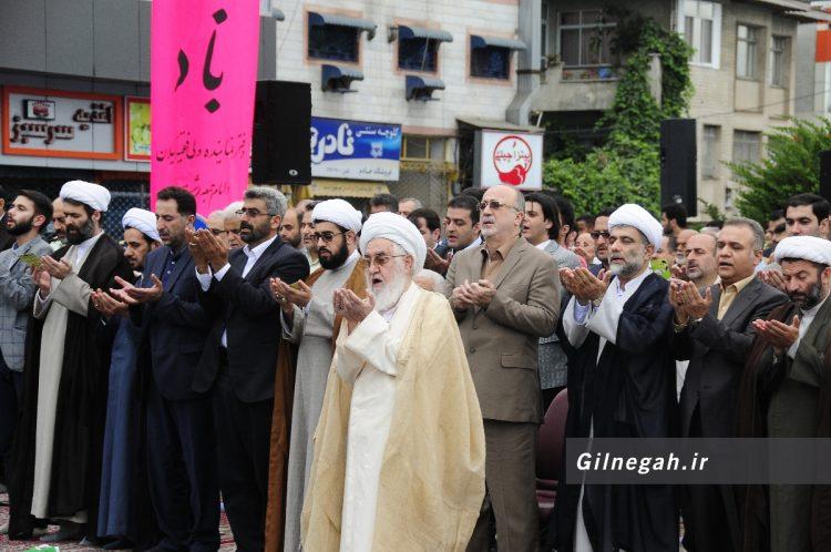 نماز عید فطر رشت (4)