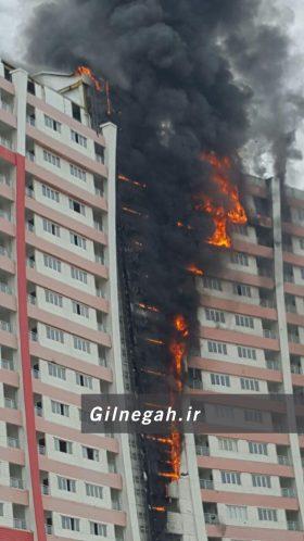 آتش سوزی برج طاووس منطقه آزاد (2)