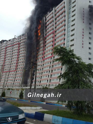 آتش سوزی برج طاووس منطقه آزاد (8)