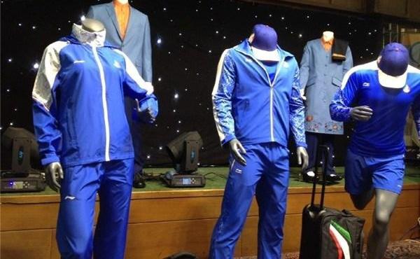 لباس های المپیک 2016