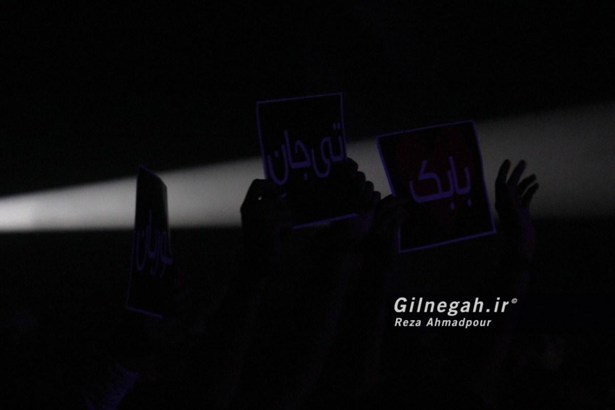 کنسرت انزلی بابک جهانبخش (رضا احمدپور) (10)