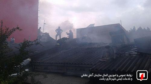 آتش سوزی یک باب منزل مسکونی در خیابان باهنر رشت3