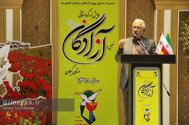 اجتماع بزرگ آزادگان استان گیلان (14)