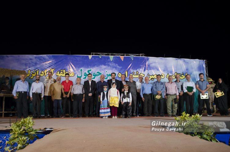 اختتامیه جشنواره سبز جوکول منطقه آزاد (5)