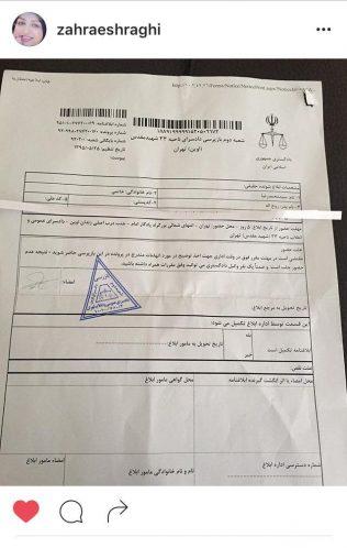 زهرا اشراقی احضار محمدضرا خاتمی