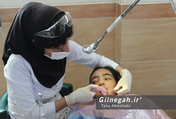 گروه-دندانپزشکی-5