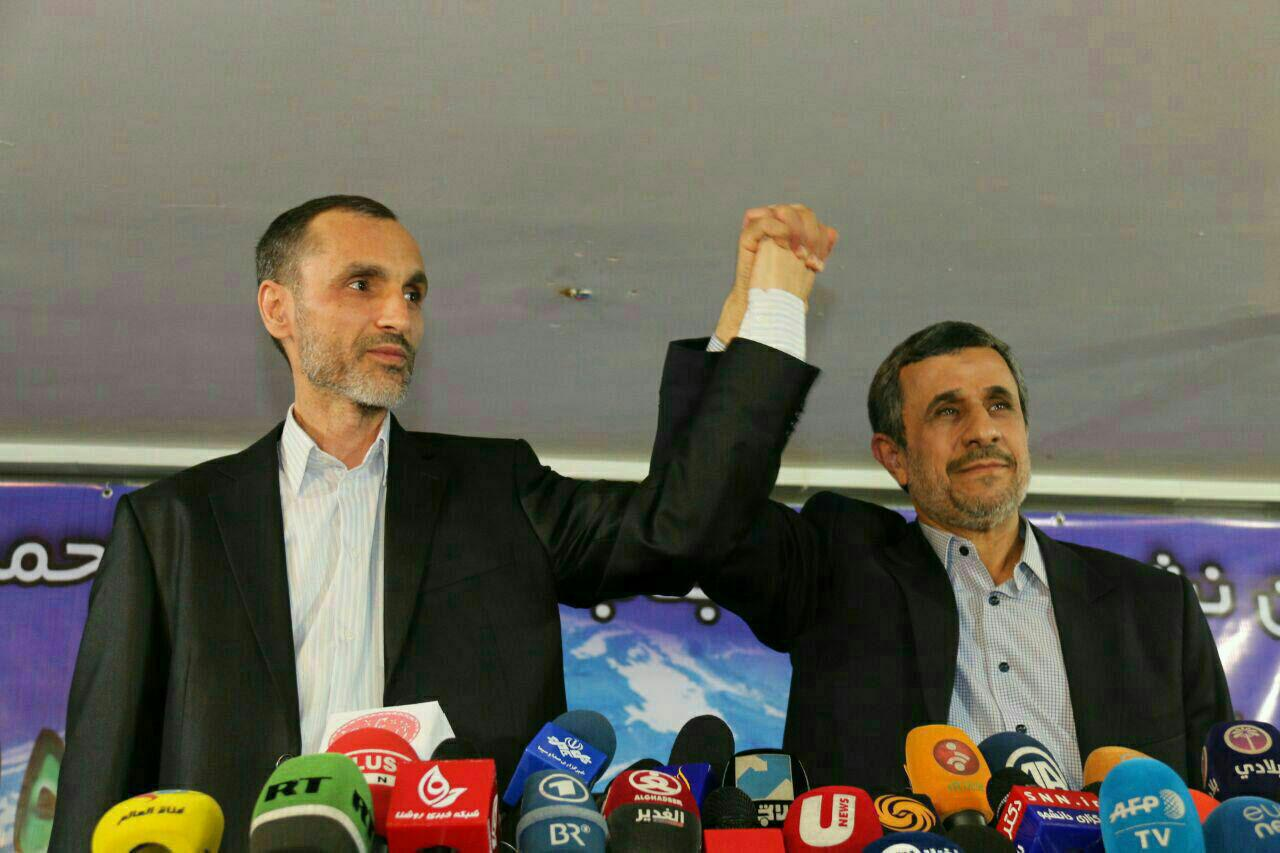 اولین واکنش احمدی نژاد بعد از رد صلاحیت در انتخابات ریاست جمهوری