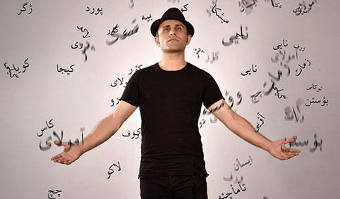 گیلکی دومین زبان ایرانی در معرض خطر