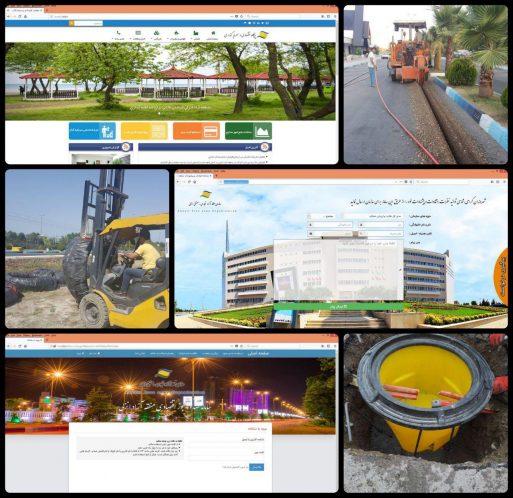 طرح فناوری اطلاعات و ارتباطاتمنطقه آزاد انزلی