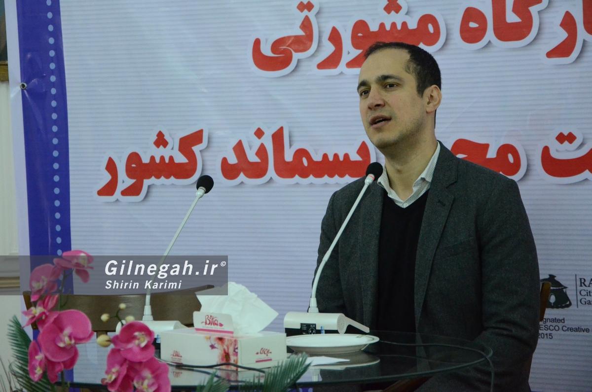 کاوه مدنی به ایران برنگشت و استعفا داد/ توئیت مدنی پس از استعفا+عکس